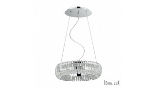 Lustra Quasar SP6- Ideal Lux